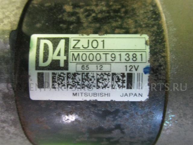 Стартер на Mazda Demio DY3W ZJ-VE