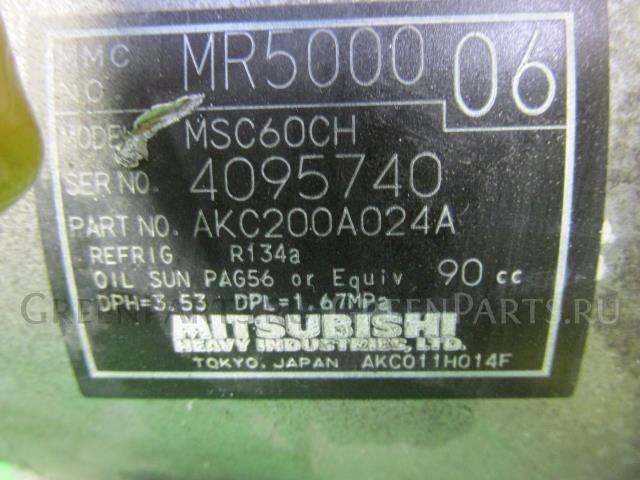 Компрессор кондиционера на Nissan Clipper U71T 3G83