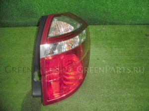 Стоп на Subaru Legacy BP5 EJ203HPDAE