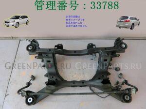 Балка подвески на Subaru Legacy BR9 EJ253