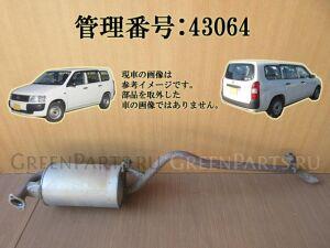 Глушитель на Toyota Probox NCP50V 2NZ-FE