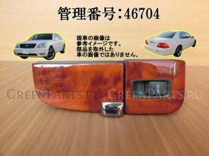 Блок упр-я стеклоподъемниками на Toyota Celsior UCF31 3UZ-FE