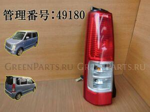 Стоп на Suzuki Wagon R MH21S K6AT P4191