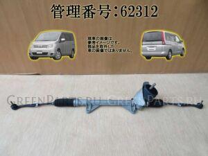 Рулевая рейка на Nissan Serena C25 MR20DE