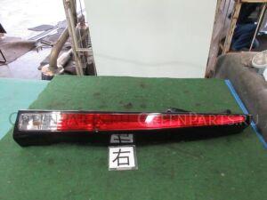 Стоп на Daihatsu Move L175S KF-VE D050