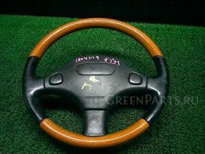 Руль на Daihatsu Opti L800S EF-VE