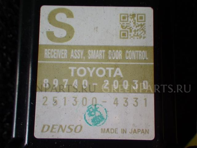 Блок упр-я на Toyota Allion ZRT260 2ZR-FE