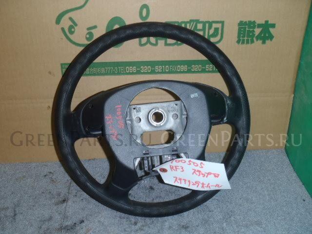 Руль на Honda STEP WAGON RF3 K20A
