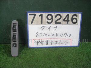 Блок упр-я стеклоподъемниками на Toyota Dyna XKU710 N04C-UP