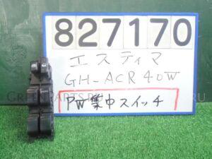 Блок упр-я стеклоподъемниками на Toyota Estima ACR40W 2AZ-FE