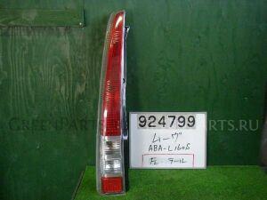 Стоп на Daihatsu Move L160S EF-VE