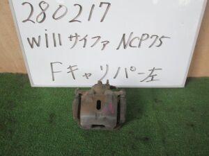 Суппорт на Toyota Will Cypha NCP75 1NZ-FE