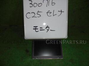 Автомагнитофон на Nissan Serena C25 MR20DE