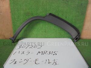 Дефендер крыла на Suzuki HUSTLER MR31S R06A