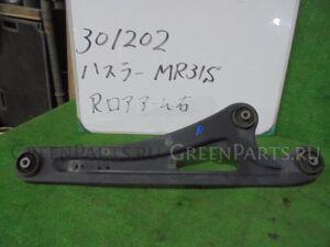 Рычаг на Suzuki HUSTLER MR31S R06A