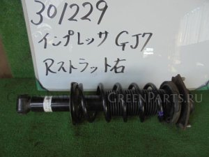 Стойка амортизатора на Subaru Impreza GJ7 FB20A