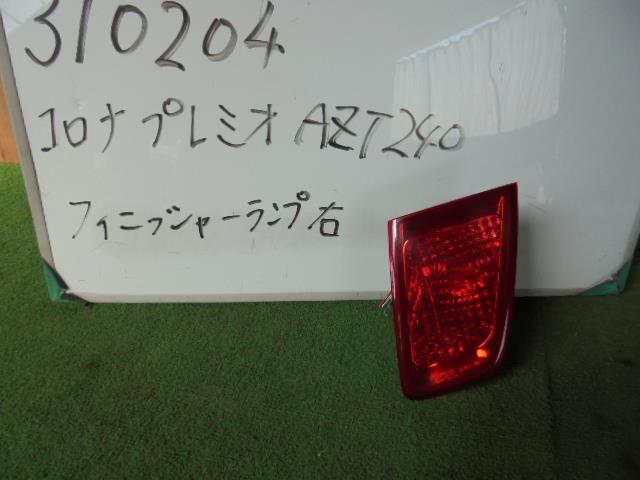 Стоп-планка на Toyota Premio AZT240 1AZ-FSE 20-431