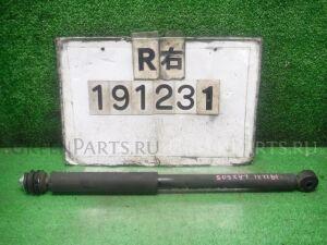 Рычаг на Daihatsu CAST LA260S KF-VE