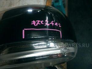 Зеркало двери боковой на Toyota Crown GRS200 4GR-FSE