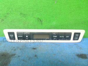 Блок управления климатконтроля на Toyota Alphard ATH20W 2AZ-FXE