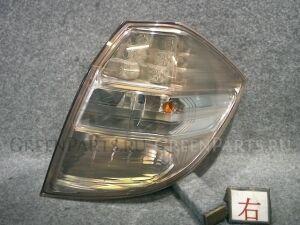 Стоп на Honda Fit GE6 L13A-405