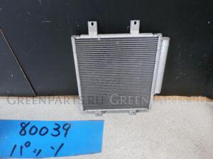 Радиатор кондиционера на Toyota Passo KGC10 1KRFE