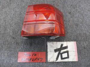 Стоп на Honda Mobilio Spike GK1 L15A-320
