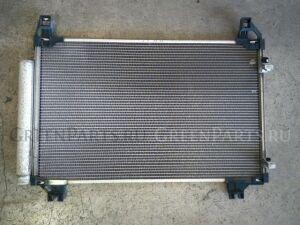 Радиатор кондиционера на Toyota Vitz NSP130 1NR-FE