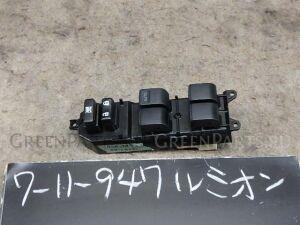Блок упр-я стеклоподъемниками на Toyota Corolla Rumion ZRE154N 2ZR-FE