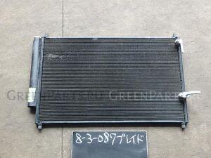 Радиатор кондиционера на Toyota Blade AZE154H 2AZ-FE