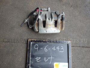 Суппорт на Nissan Serena FC26 MR20DD
