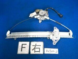 Стеклоподъемный механизм на Nissan Bluebird Sylphy QG10 QG18DE