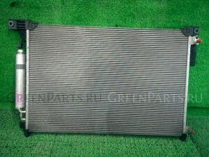 Радиатор кондиционера на Nissan Serena C26 MR20DD