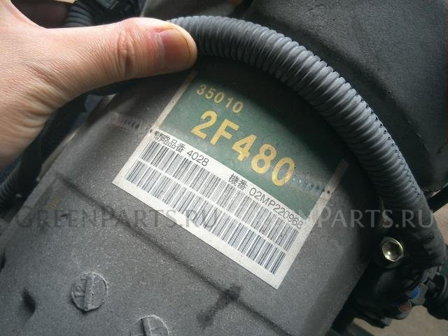 Кпп автоматическая на Toyota Hiace RZH125B 2RZ-E
