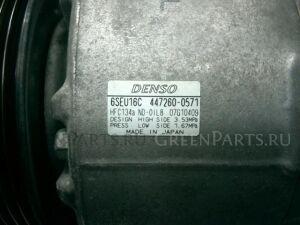 Компрессор кондиционера на Toyota Voxy AZR60G 1AZ-FSE