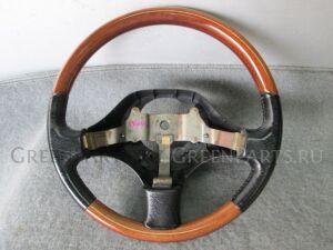 Руль на Daihatsu MIRASINO L700S