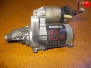 Стартер на Toyota Passo KGC10 1KR 28100-b1010