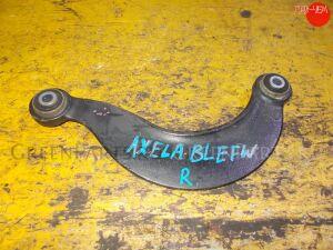 Рычаг на Mazda Axela BLEFW