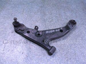 Рычаг на Toyota Corolla Spacio AE111 4A-FE