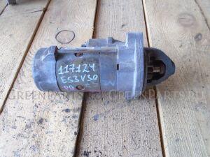 Стартер на Bmw X5 X5 E53 2000-2007