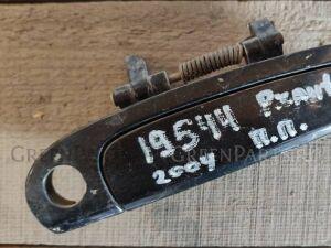 Ручка двери наружная на Kia Picanto Picanto (BA) 2005-2011