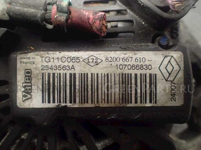 Генератор на Renault SCENIC 2 (2003-2009) номер/маркировка: TG11C065 2543563A