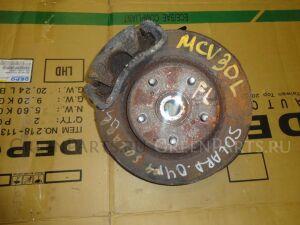 Ступица на Toyota Windom MCV30