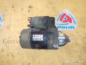Стартер на Nissan CG10/CG13/CGA3 23300-41B71