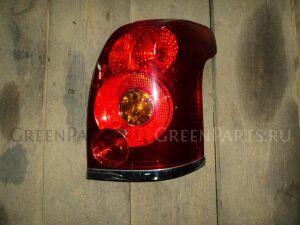 Стоп на Toyota Avensis AZT250 05-50