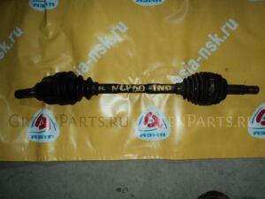 Привод на Toyota Probox NLP50