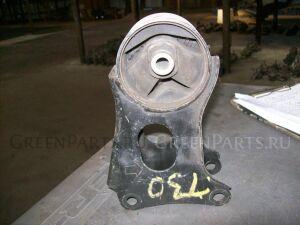 Подушка двигателя на Nissan X-Trail NT30 QR20