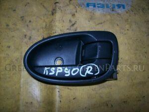 Ручка двери на Toyota Vitz KSP90