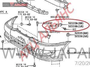 Крепление бампера на Toyota Ipsum ACM26 2AZ-FE
