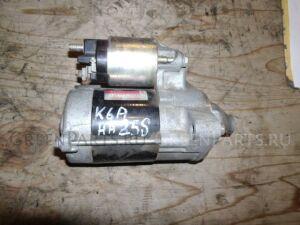 Стартер на Suzuki Alto HA25S K6A 3110076G10